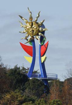 岡本 太郎 / taro okamoto『若い太陽の塔』