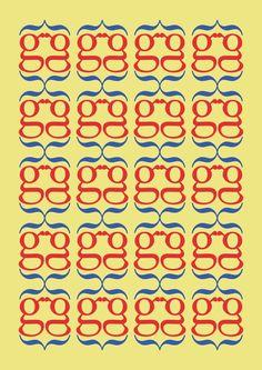 """Fournier - Pierre Simon Fournier le jeune - 1742. Pattern 1 (COLORE): """"Contrasto"""":{}g, Fournier regular. Ho scelto colori molto diversi per accentuare le forme del carattere."""