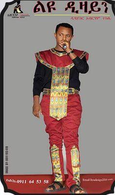 Teddy Afro: ብላቴናው!