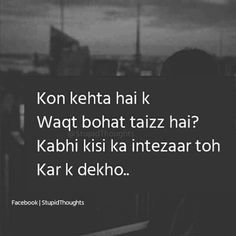 Kon kehta hai k waqt bohot taizz hai? Kabhi kisi ka intezar toh kar k dekho. Shyari Quotes, Hurt Quotes, Mood Quotes, Friend Quotes, Life Quotes, Revenge Quotes, Attitude Quotes, Motivation Quotes, Famous Quotes