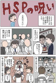 ページマンガ0001