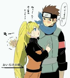 Naruto Comic, Naruto Shippuden Sasuke, Naruto Kakashi, Anime Naruto, Gaara, Haikyuu Anime, Naruto Girls, Naruto Clothing, Naruto Oc Characters