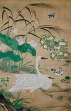 Seidenbild: Vogel und Blumen