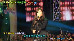가수 박선영/이별의길목-트로트가수,아이넷tv,전국가요대행진,가수의날,최신트로트,trot