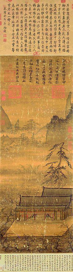 馬遠/華燈侍宴圖 Ма Юань