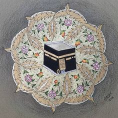 """""""Surely the first place of worship for the people, of course, in Mecca, the realms . Textile Design, Floral Design, Eid Cards, Ornaments Design, China Painting, Place Of Worship, Mecca, Islamic Art, Burlap Wreath"""