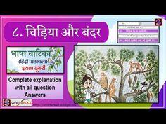 Smart School, Education, Clever School, Onderwijs, Learning