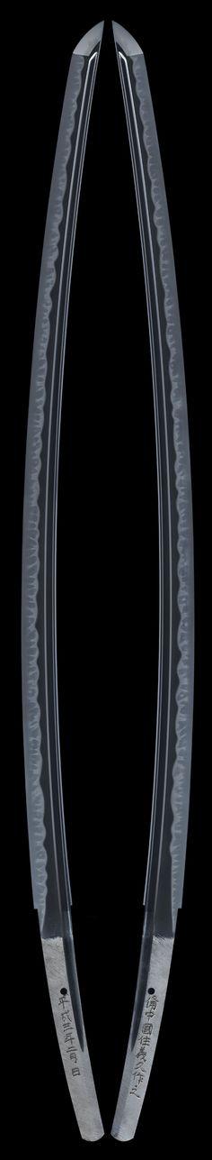 Tachi [Yosihisa] (This sword is an exhibit of the Hayashibara Museum.), Heisei era.