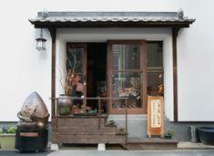 28 ideas exterior cafe design bakeries for 2019