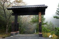 Entrée du château de Takeda