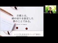 【限定公開】手帳で2021をメイクする&新年のサンカルパ - YouTube | yoganohi Youtube, Youtubers, Youtube Movies