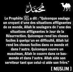 Rapporté par Muslim