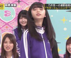 Saito Asuka, Japanese Girl, Idol, Kawaii, Japan Girl