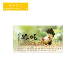 "HD glasses-free 3D magic eyes picture 7"" 4 pcs custom desk rooster world table calendar"