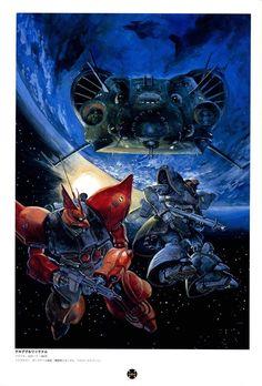 Gundam Wallpapers, Gundam 00, Robot Concept Art, Mecha Anime, Super Robot, Mechanical Design, Gundam Model, I Wallpaper, Mobile Suit
