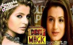 Watch Desi Magic Full Movie Online