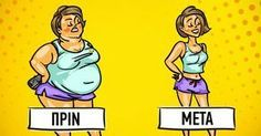 8 συνδυασμοί φαγητών για να χάσετε άμεσα βάρος-και 6 που πρέπει να αποφύγετε - Τι λες τώρα;