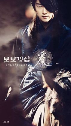 moon lovers - scarlet heart ryeo - lee jun ki