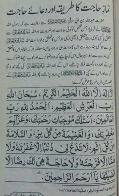 dawoodi bohra namaz dua pdf