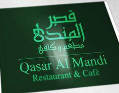 "Logo for ""Qasar Al Mandi"" Portfolio Logo, Working On Myself, New Work, Logo Design, Behance, Neon Signs, Logos, Gallery, Check"