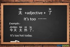 Chinese grammar points - Can you make a sentence using this pattern?