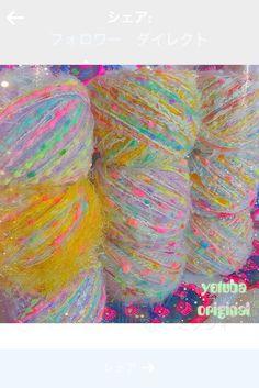 ドハデだけど、どこか夢の様なとっても可愛い糸です♡|ハンドメイド、手作り、手仕事品の通販・販売・購入ならCreema。
