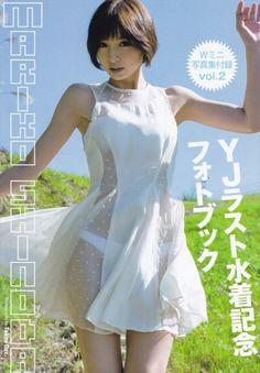 篠田麻里子の水着グラビアが見納め!ヤングジャンプの画像まとめ♪ http://tsuna-kyoto.com/2819.html