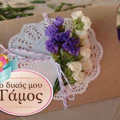 Ένας χειροποίητος γάμος με σεμέν