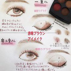 Makeup Tips, Beauty Makeup, Hair Makeup, Hair Beauty, How To Make Hair, Make Up, Daily Eye Makeup, Ulzzang, Korean Makeup