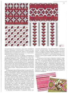 Gallery.ru / Фото #5 - 9 (99) - logopedd