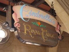 Dining in Magic Kingdom's Cinderella Castle is truly an experience every Disney fan should have. Once you enter into the castle's waiting chamber, you get to meet the beautiful Cinderella and children are given magic wands or sabers!
