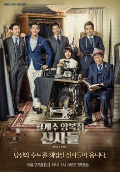 'The Gentlemen of Wolgyesu Tailor Shop' came in first place out of the weekend dramas. According to Nielsen Korea, KBS drama 'The Gentlemen of Wolgyesu Tailor Shop' rated 28.7%, which is 3.8% higher than last week's 24.9%.