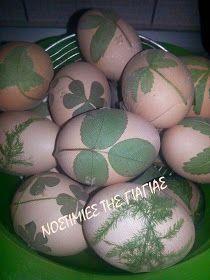 Easter Eggs, Life Hacks, Memories, Blog, Decor, Owls, Memoirs, Souvenirs, Decoration