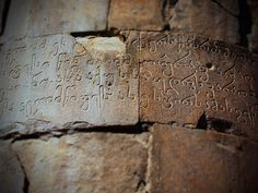Old Georgian Script that is found on the wall of famous churche of Georgia (Eastern Europe).