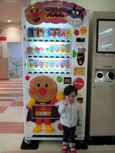 I need one of these in my living room with an auto refill setting - Meiji vending machine. Japan.