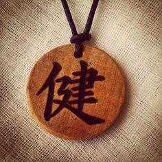Questo simbolo può migliorare lo stato di benessere fisico e psichico, ovvero l'espressione di normalità strutturale e funzionale dell'organismo considerato nel suo insieme.