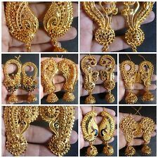 South Indian Gold Plated Full Ear Variations Different Jhumka Earrings Set Kids Gold Jewellery, Buy Gold Jewellery Online, Gold Jewelry For Sale, Mens Gold Jewelry, Clean Gold Jewelry, Gold Jewellery Design, Jewellery Earrings, Jewelry Shop, Coin Jewelry