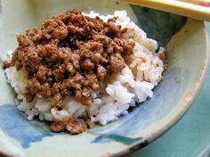 Taiwanese Meat Sauce With Rice (Lu Rou Fan). Made with pork or pork belly, but any meat will do.