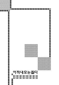 t212_hi_조은해_w12_07