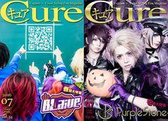 "Nakuro's Blog: BLaive En ""Cure"" V-Splash Vol.34"