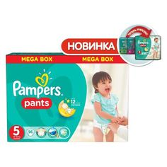 Трусики-подгузники Pampers Pants Junior (12-18 кг) 96 шт Мега  — 2550р.  Трусики-подгузники Трусики-подгузники Pampers Pants Junior (12-18 кг) 96 шт Мега