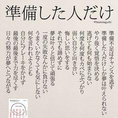 いいね!6,273件、コメント21件 ― @yumekanau2のInstagramアカウント: 「ずいぶん昔ですが、今日は母校の受験日だった気がします。受験生の方は最後まで諦めずに頑張ってください!. . . . #準備した人だけ#夢#叶える #就活 #準備不足#受験#モニグラ#勉強垢…」