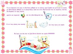 Education, Words, Blog, Teeth, Blogging, Tooth, Onderwijs, Learning, Horse
