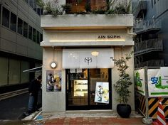 68 Ideas exterior signage design facades coffee shop for 2019 Shop Interior Design, Store Design, Cafe Restaurant, Restaurant Design, Mini Cafe, Mini Store, Japanese Shop, Coffee Room, Shop Facade