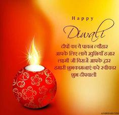 Diwali Wishes in Hindi Happy Diwali In Hindi, Diwali Quotes In Hindi, Diwali Greetings Quotes, Happy Diwali Status, Happy Diwali Pictures, Happy Diwali Wishes Images, Happy Diwali Wallpapers, Happy Diwali Quotes, Diwali Greeting Cards