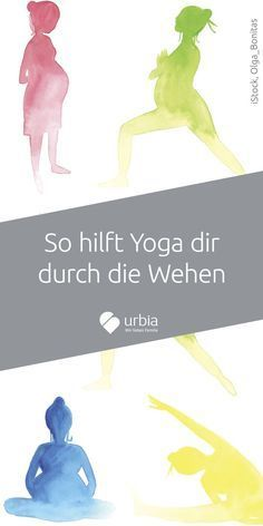 Mit Yoga durch die Wehen Are you pregnant and want to prepare for the birth? We'll tell you how yoga can help you prepare for childbirth and labor. for the birth birth Jnana Yoga, Karma Yoga, Breastfeeding Techniques, Pregnancy Info, Pregnancy Announcements, Third Baby, After Baby, Pregnant Mom, First Time Moms