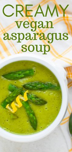 This vegan asparagus soup is velvety smooth and creamy without the cream. An eas… This vegan asparagus soup is velvety smooth and creamy without the cream. An easy pureed vegetable soup recipe to start any meal. Pureed Vegetable Soup Recipe, Puree Soup Recipes, Vegan Vegetable Soup, Pureed Soup, Asparagus Soup Vegan, Vegan Soups, Salad Recipes, The Cream, Cheesy Potato Soup
