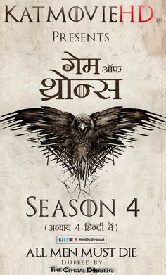 51 Best Hindi Dubbed TV Series images in 2019