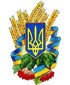 The Trident is the National Symbol of Ukraine Ukrainian Tattoo, Ukrainian Art, Ukraine Military, Ukrainian Recipes, Canadian History, Thinking Day, My Heritage, Soviet Union, Independence Day