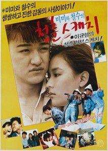 이 규형 Yi, Ky u -hy ŏng: Youth sketch 미미 와 철수의 청춘스 케치 = Mimi wa Ch ' ŏlsu ŭi ch' ŏngch'un s ŭk'ech'i http://search.lib.cam.ac.uk/?itemid=|depfacozdb|443173